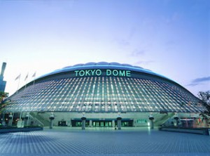 Tokyo Dome Stadium Japan